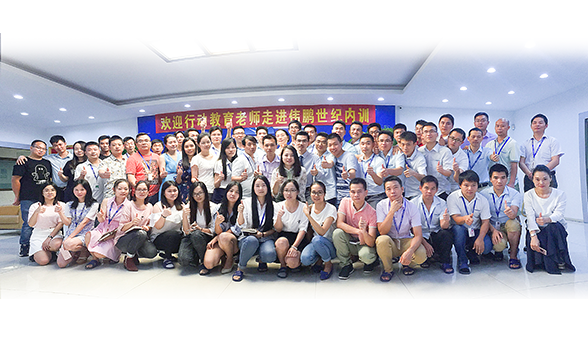Lecturer Mr. Tang Zhou was invited to WeledPower for Action lecture