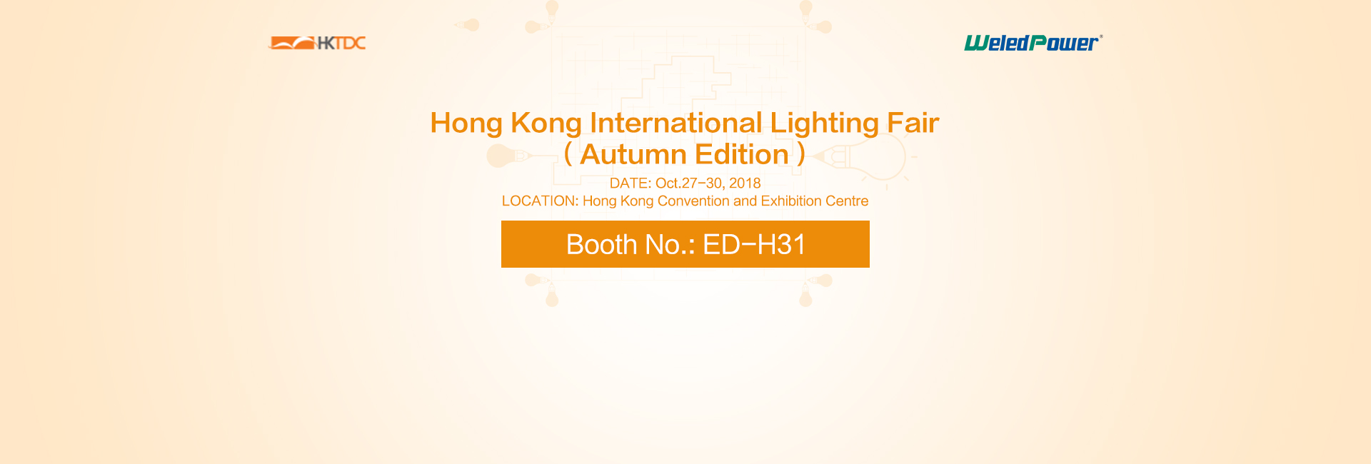 HongKong International Lighting 2018