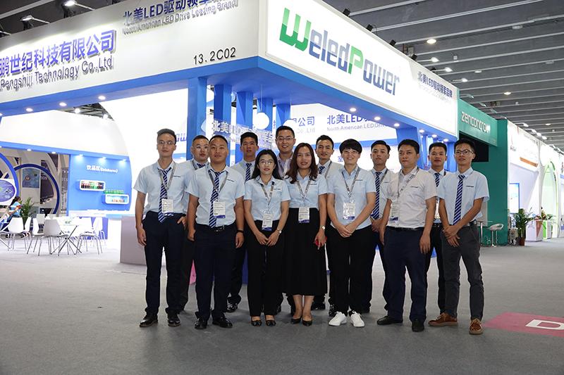 guangzhou international lighting exhibition 2019