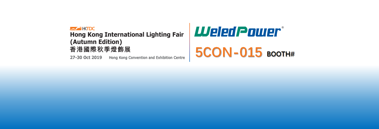 HK lighting fair autumn 2019